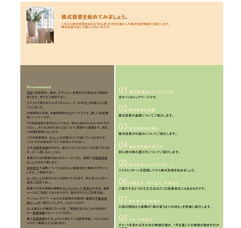 アメリカ大豆協会-03