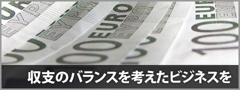 20111016-アニメ制作-00