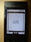 nine-web-04