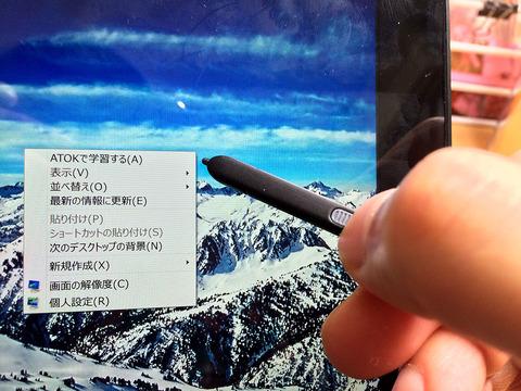 20131120-SurfacePro2のデジタイザーペンの代わり-07