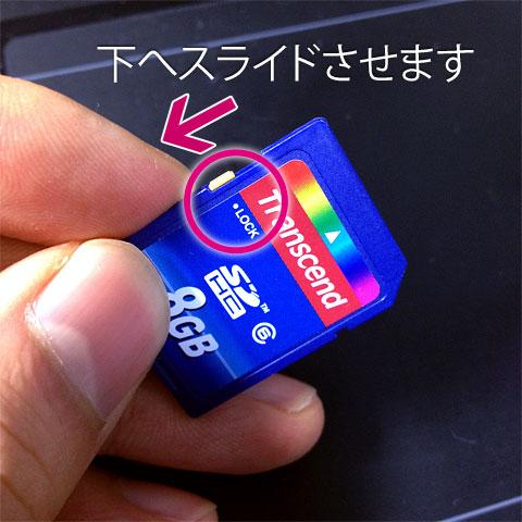 20121012-MOとかの爪-03