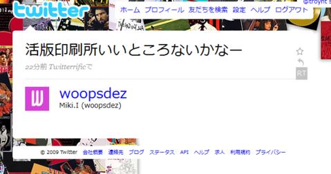 20090909-まめこ-02