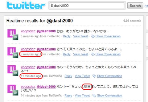 20090909-まめこ