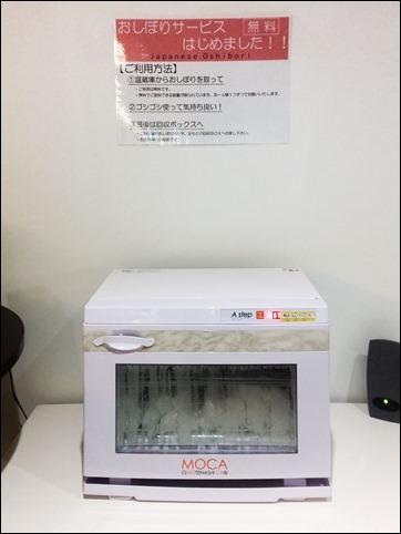 20141128-コーヒーと火災報知器-02