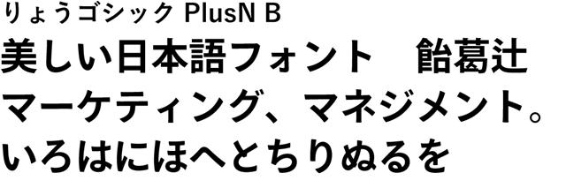 20160321-Creative-Cloud-Typekitの日本語フォント-01-32
