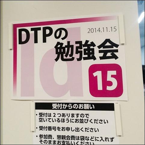 20141128-コーヒーと火災報知器-03