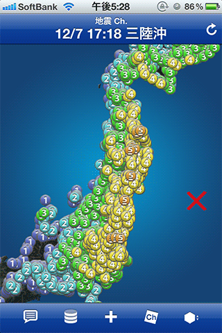 20121208-Twitter-地震-プロモーション-03