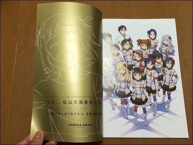 20140125-アイドルマスター映画版-物販-08