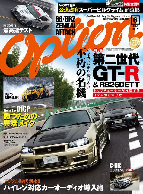 OPT6月号表紙画像