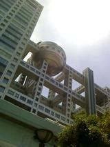球体望遠鏡??? なんだっけ??