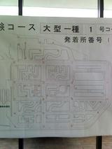 新1号コース^^;