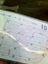 b7734858.jpg