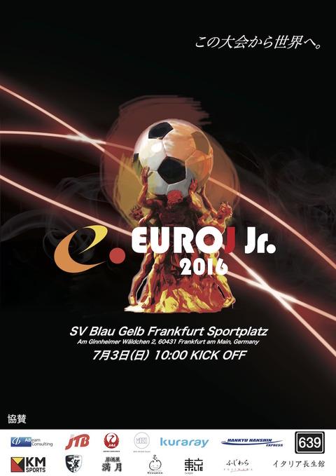 EuroJ_poster_2016