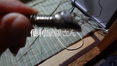 DSC00851 (640x360)