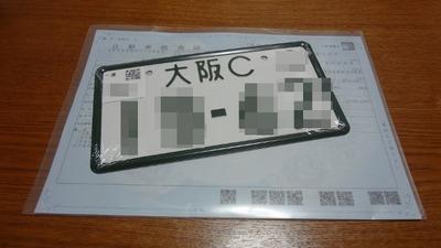 DSC01588 (640x360)