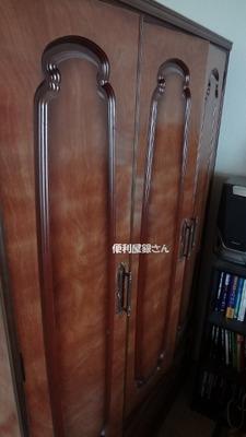 DSC00845 (360x640)
