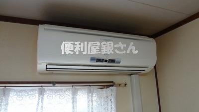 DSC00916 (640x360)