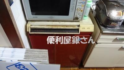 DSC00912 (640x360)