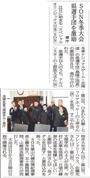 SO県庁訪問_20200206