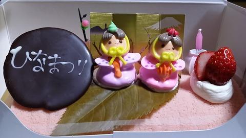 ひなケーキ cerebrate girls festival