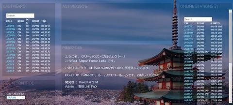 japan_link