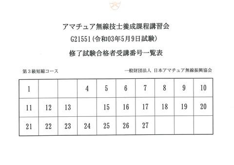 AFCCF7E8-6D16-4F57-95F6-591B4F01B9FF