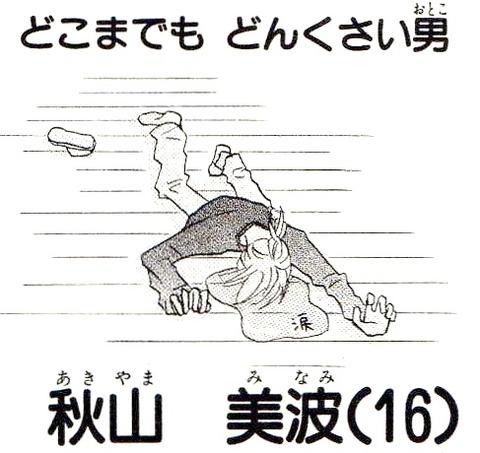 2img010_001_001