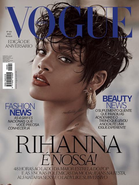 41Rihanna-for-Vogue-Brazil-May-2014-5