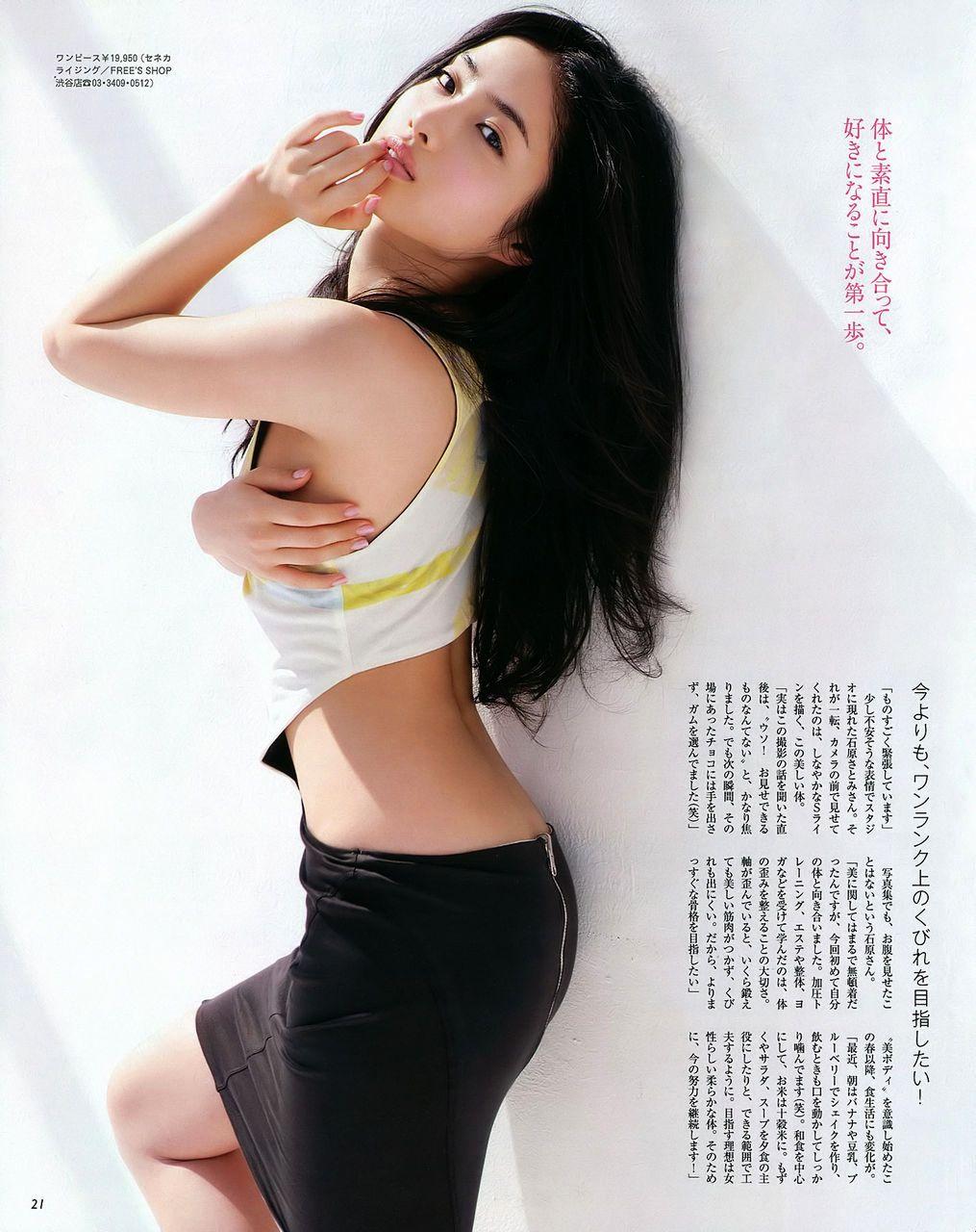 田中 みな 実 写真 集 ヌード