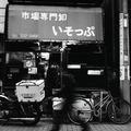 251019_西荻窪-1