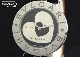 ブルガリ時計