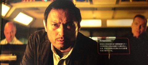 芹沢猪四郎博士