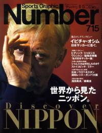 number_715