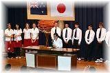 ニュージーランド日本語教師募集