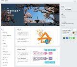 韓国テグで日本語教師募集