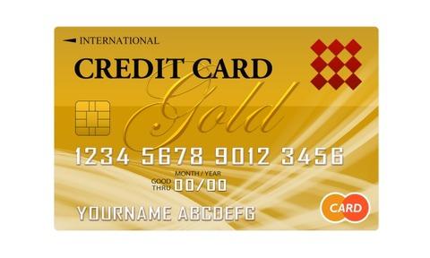 REXカード クレジットカード ゴールドカード エポスカード