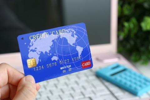 Yahoo!JAPANカード クレジットカード Tポイント