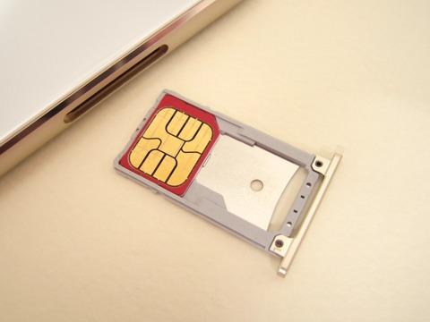 UQmobile iPhone 子供用携帯 格安SIM MNP
