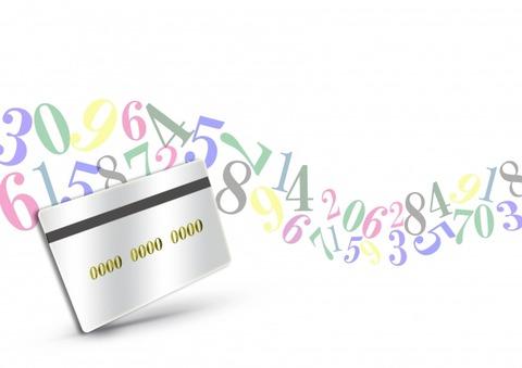 電子マネー 家計簿 家計管理
