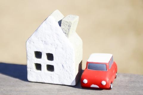 住居費 マイホーム購入 頭金 家計管理 住宅ローン