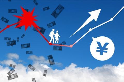 共働き 家計管理 家計破綻 家計改善 リセールバリュー