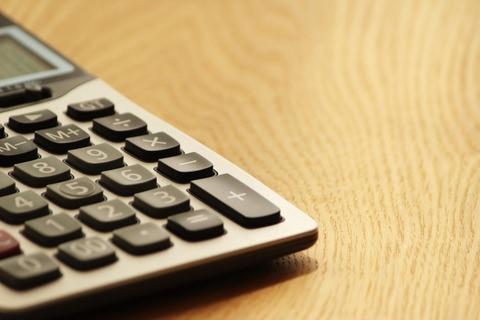 家計管理 実践 一時支出 家電タイマー キャッシュフロー表