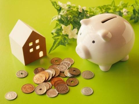 住宅ローン 金利 変動型 固定期間選択型 全期間固定型 家計破綻