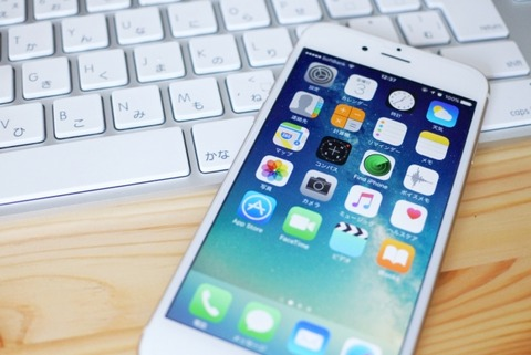 iPhone メルカリ スマホ 機種変更 初期化