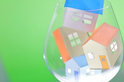 資産形成 家計管理