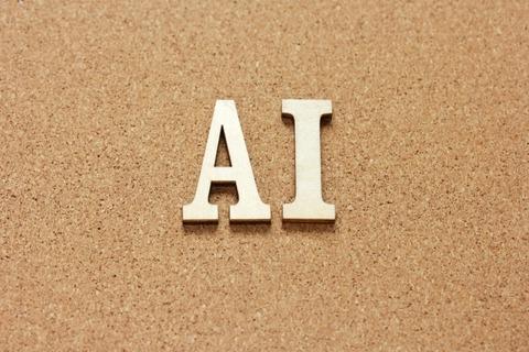 THEO 資産運用 テオ ロボットアドバイザー AI