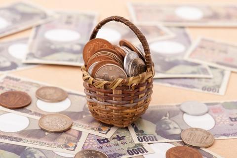 総資産 3000万円 4000万円 金融資産 不動産