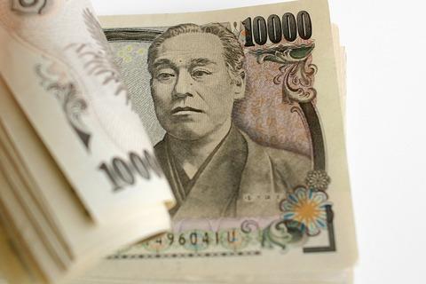 ボーナス 賞与 100万円
