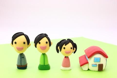資産形成 共働き夫婦
