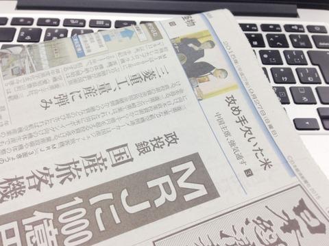 日本経済新聞 無料 日経テレコン 大和証券
